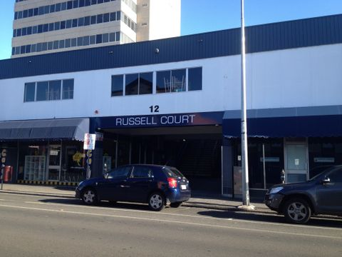 Toowoomba, Shop 4, 12 Russell Street